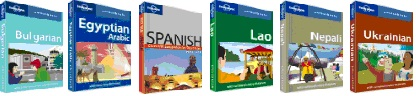 THE LONELY PLANET PHRASE BOOKS